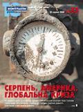 Контракты №33 / 2000