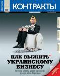 Контракты №41-42 / 2013