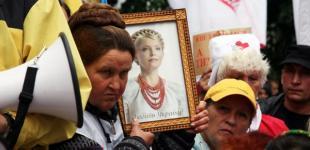 Высший спецсуд оставил Тимошенко в тюрьме