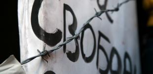 Журналисты сказали «нет» закону о клевете