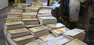 Книжный Арсенал 2013