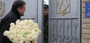 Соратники поздравили Тимошенко с днем рождения
