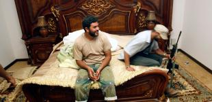 Дворцы и дома семьи Кадаффи