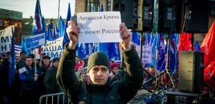 Нижний Новгород. Прокремлевский митинг и один несогласный.