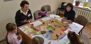 «Психологическая помощь детям»  в Мариуполе