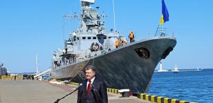 Гарант в Одессе