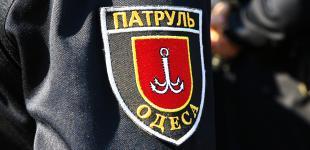 Порошенко благословил новую полицию в Одессе