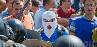Столкновения под Радой между митингующими и правоохранителями