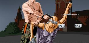 Femidead. Правосудие в разных странах глазами художника
