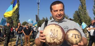 Гражданская блокада Крыма