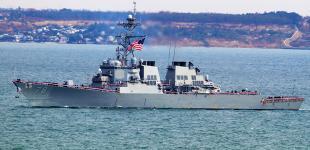 Эсминец УРО ВМС США USS Porter DDG78 вчера зашел в Одессу