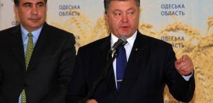 Гарант открыл в Одессе центр админуслуг для населения и назначил начальника одесской таможни.
