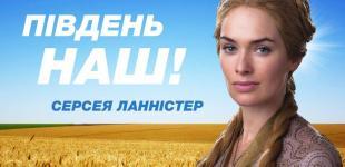 Игра престолов. Герои идут в украинскую политику