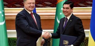 Официальный визит президента Украины в Туркменистан