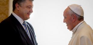 ПАП и Папа
