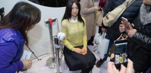 Всемирная конференция робототехники в Пекине