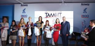 Финал и церемония награждения победительниц конкурса Предпринимательский талант Украины