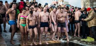 Як кияни в ополонці купалися