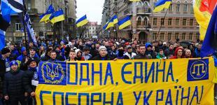 Марш футбольных фанатов по улицам Одессы