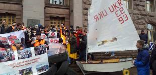 Митинг в поддержку специализированной детско-юношеской спортивной школы олимпийского резерва яхт-клуба Оболонь