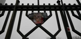 Сторонники Тимошенко возле Апелляционного суда
