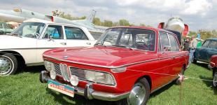 Фестиваль ретро-автомобилей Old Car Land 2016