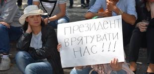Вьетнамцы пикетировали здание одесской облпрокуратуры