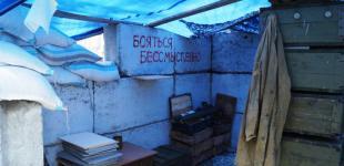 Перший в Україні Музей АТО відтворює атмосферу війни на Донбасі