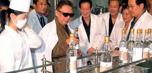 Ким Чен Ир со своим народом