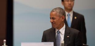Саммит G-20 в Ханчжоу