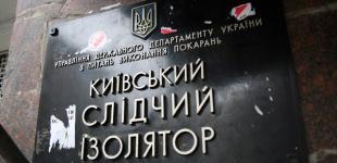 Тимошенко вывезли из СИЗО