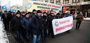 Профсоюзы протестуют в центре Киева