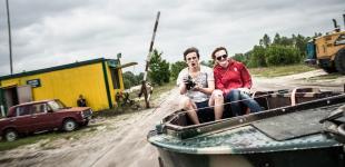 Город молодых: Любовь и скука рядом с Чернобыльской АЭС