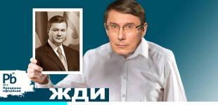 Дорогая передача! Фотожабы от Богдана Процишина.