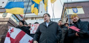Бійці АТО та Саакашвілі влаштували протест під Апеляційним судом у Києві