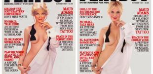 Playboy перезняв свої обкладинки з моделями 1970-1980-х років