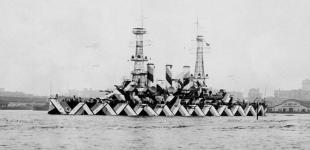 Зачем раскрашивать военные корабли в духе кубизма