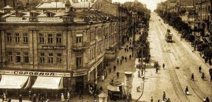 Ретроспектива: будівля колишнього Центрального гастроному - історія