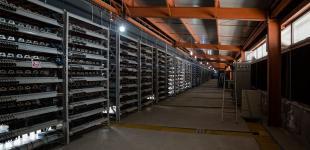 Одна из самых больших биткоин-ферм в мире
