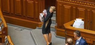 Модный осенний сезон в Раде: самые яркие наряды женщин-депутатов