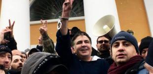 Задержание и освобождение Михеила Саакашвили