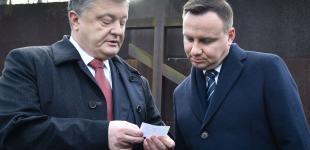 Офіційний репортаж: зустріч Президентів України та Польщі у Харкові