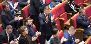 Как Рада принимала закон о реинтеграции Донбасса
