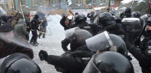 Сутички під українським парламентом
