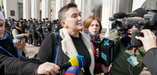 Как Рада голосовала за арест Савченко
