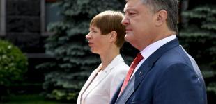 Зустріч Президента України з Президентом Естонської Республіки: офіційний репортаж