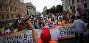 «Марш рівності» у Києві