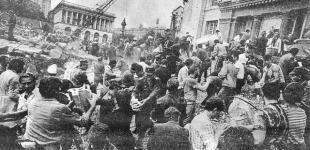 2 серпня 1989 року: трагедія на Майдані