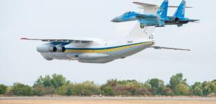 ВПС України на міжнародному авіапоказі CIAF-2018 в Чехії