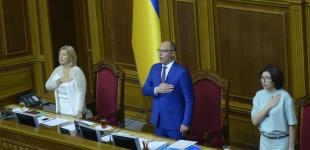 Открытие девятой сессии Верховной Рады Украины VIII созыва